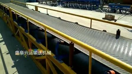 槽钢皮带输送机