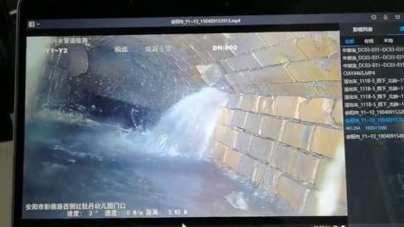 管道检测视频
