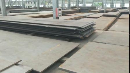 鸿金管材耐磨钢板仓库视频展示