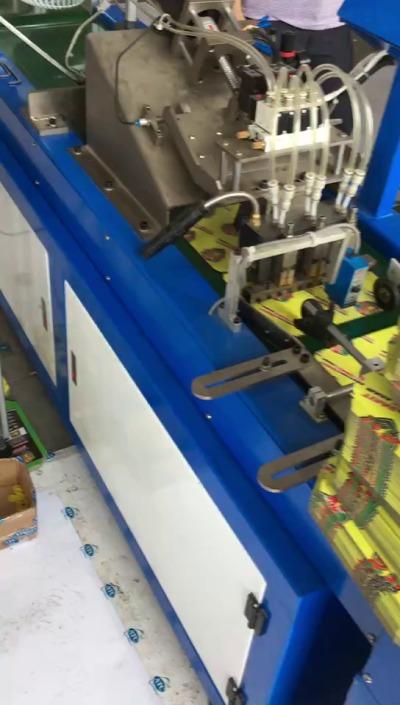 蟑螂屋机械 灭四害设备 环保灭苍蝇价格 专业黄板机
