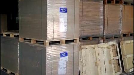 大量供應進口吸塑白卡紙250G-450G塑雙銅