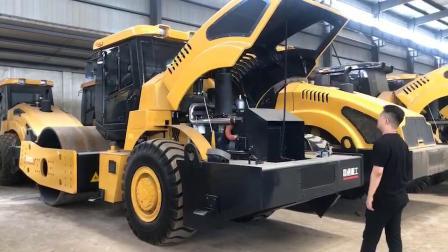 20/23/26/28吨液压驱动单钢轮双振幅压路机压路机