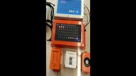 施工电梯无线呼叫器工地呼叫按钮升降机用楼层呼叫系统
