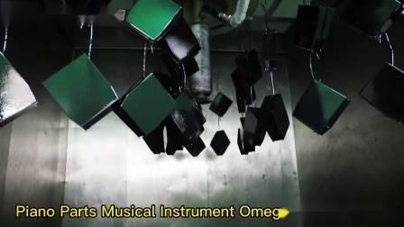 钢琴部件奥米茄喷涂生产线