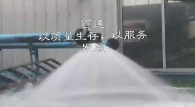 碳化硅单向双头高效喷嘴雾化测试