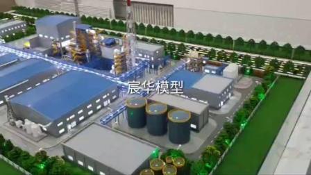 南通光大环保厂区沙盘模型