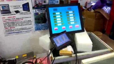单片机或PLC同时连接多个触摸屏和电视机