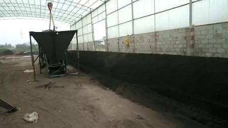 粉状有机肥生产线设备