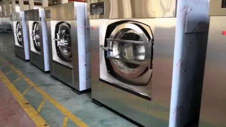 全自動洗離線哪余賣,20kg工業洗衣機報價