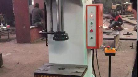 40噸液壓單臂壓力機