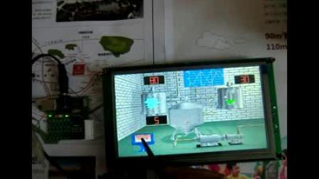工业液晶串口触摸屏屏7寸触摸屏人机界面