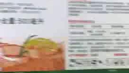 单张农药二维码喷印