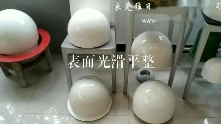球形天线罩成品