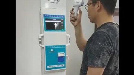 便捷式超声波体检机10XD
