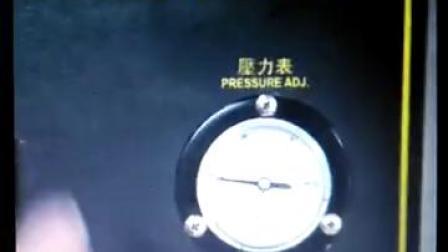 盐雾试验箱操作视频