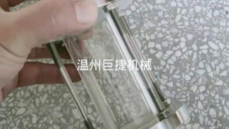 快装视镜玻璃管