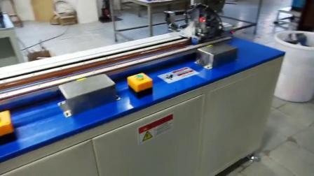 自动贴膜机,电视机单边框贴膜机,铝条覆膜机
