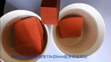 面向东北地区加工各种型号规格塑料盲沟