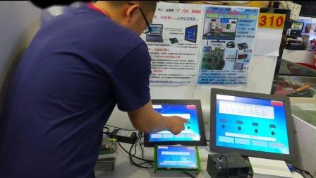 单片机或PLC连接多个触摸屏与显示器电视