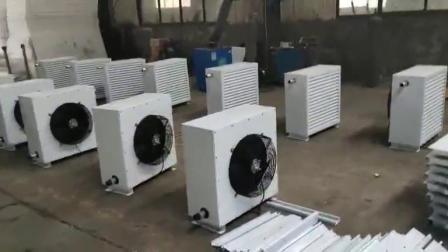 熱水迴圈暖風機   熱水式暖風機