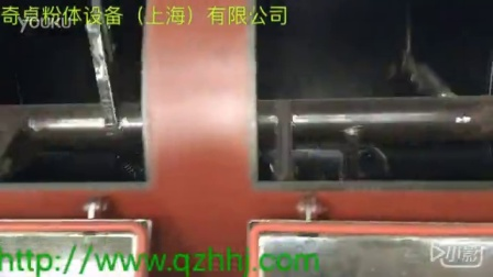 鋰電池正極材料攪拌專用碳化鎢犁刀混合機