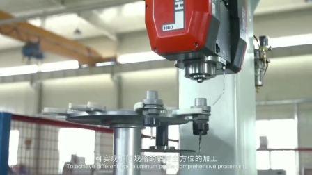 鋁型材五軸數控加工中心汽車配件加工設備