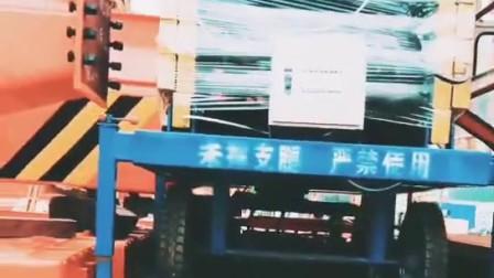 固定式大吨位升降机仓库货物升降货梯