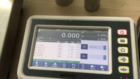 巨鼎天衡AO919-A2电子秤60kg带储存功能
