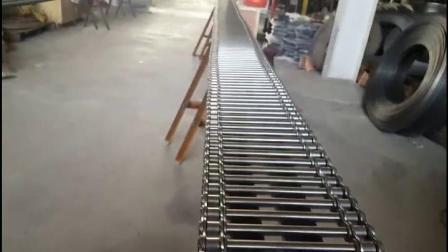 链杆式输送带