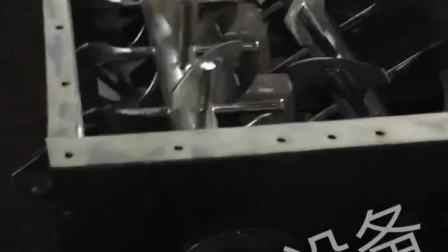 连续式无重力混合机