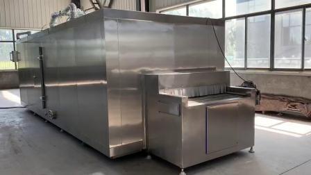 湯圓短時速凍機 水產品網帶式連續速凍設備