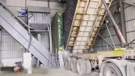 集装箱粉煤灰散水泥自动卸车拆箱设备