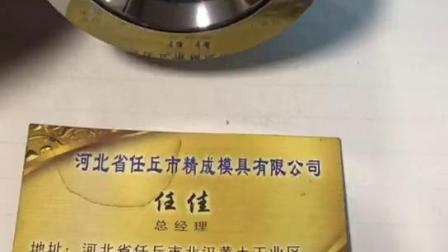 鎢鋼拉伸模具 硬質合金加工訂做用 不鏽鋼專用