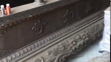 寺庙铸铁长方形香炉厂家 铸铜长方形香炉制造厂家