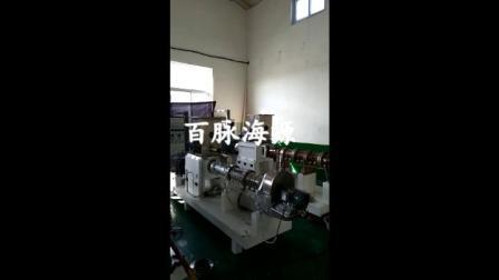 聚乙烯醇膨化机