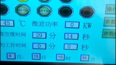 华青微波真空设备