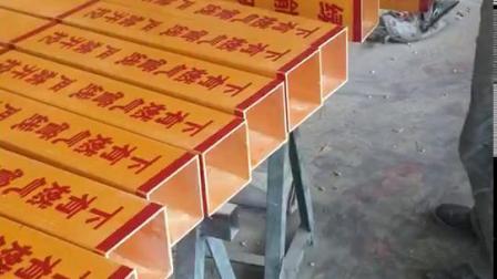 玻璃钢通信标志桩 施工标志牌 霈凯标志桩