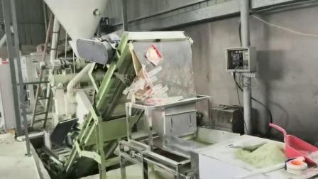 猫砂生产线