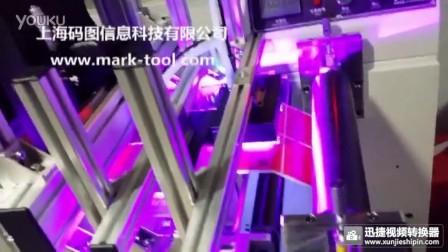 上海码图UV喷码机