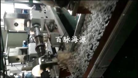 专业聚乙烯醇膨化机 聚乙烯醇的用途