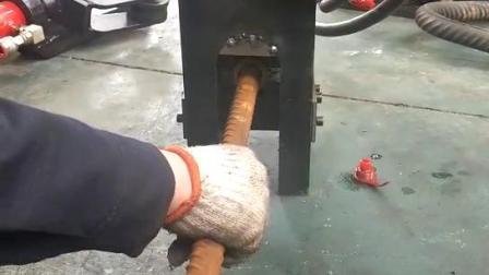 钢筋挤压机一次成型效果展示