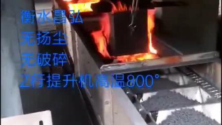 衡水昌弘专业生产活性炭使用的Z型提升机