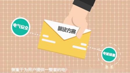 广西南宁太平金融大厦电力监控系统的设计与应用