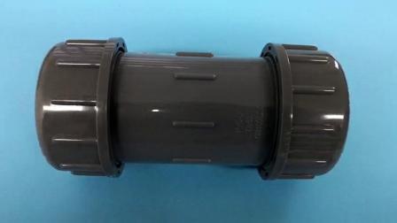 PVC给水管件普通抢修节