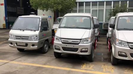 福田驭菱勾臂垃圾车