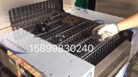 防锈油清洗机