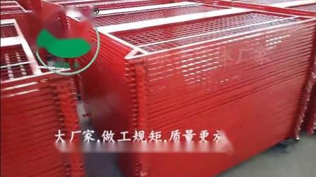 南陽工地護欄廠家 工地護欄網廠 【錦銀豐護欄】