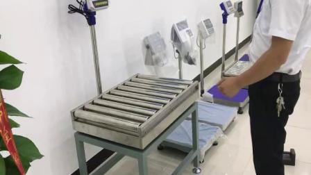 可列印產品品名毛重淨重皮重數量電子秤