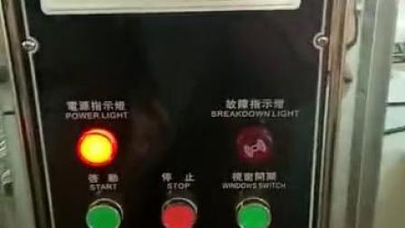 超低温恒温恒湿试验箱