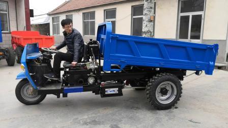 工地使用運輸三輪機車 柴油自卸式三輪車